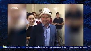 Жанылыктар 18.07.2018 | Канатбек Исаев камактан чыкты | Сарыбашов мэр болду