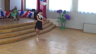 Балет Алсу/ Ballet Alsu