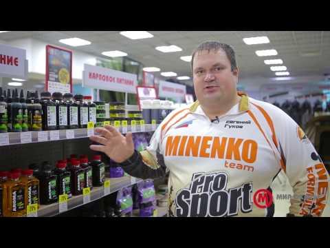 видео с чемпионата мира по карповой ловле 2016