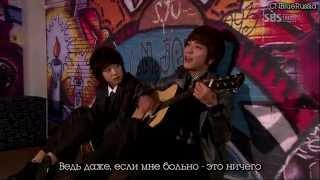 Jung Yong Hwa [Kang Shin Woo] - Because I'm a fool [rus sub, CNBlueRussia]