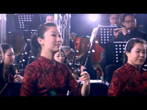 Elegant Music Society of Shanghai Chinese Orchestra 上海风雅乐社 (China中国)