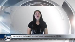 видео Гибридный Volkswagen Touareg покинет США