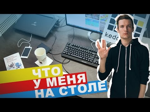 Windows 8 и 81 настройка и оптимизация