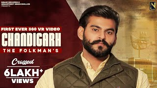 Chandigarh | First Ever 360 VR Video | The Folkman | New Punjabi Song 2019 | New Songs 2019