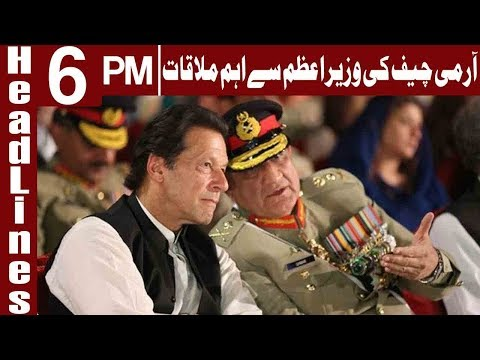 Army Chief's Important Meeting With PM Imran Khan | Headlines 6 PM | 22 May 2019 | Express News