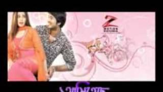 Download Video Chirosathi MP3 3GP MP4