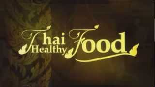 Thai Massaman Curry | Massaman Curry Paste Recipe | Thai Healthy Food