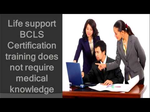 BCLS CERTIFICATION BASIC CARDIAC LIFE SUPPORT - YouTube