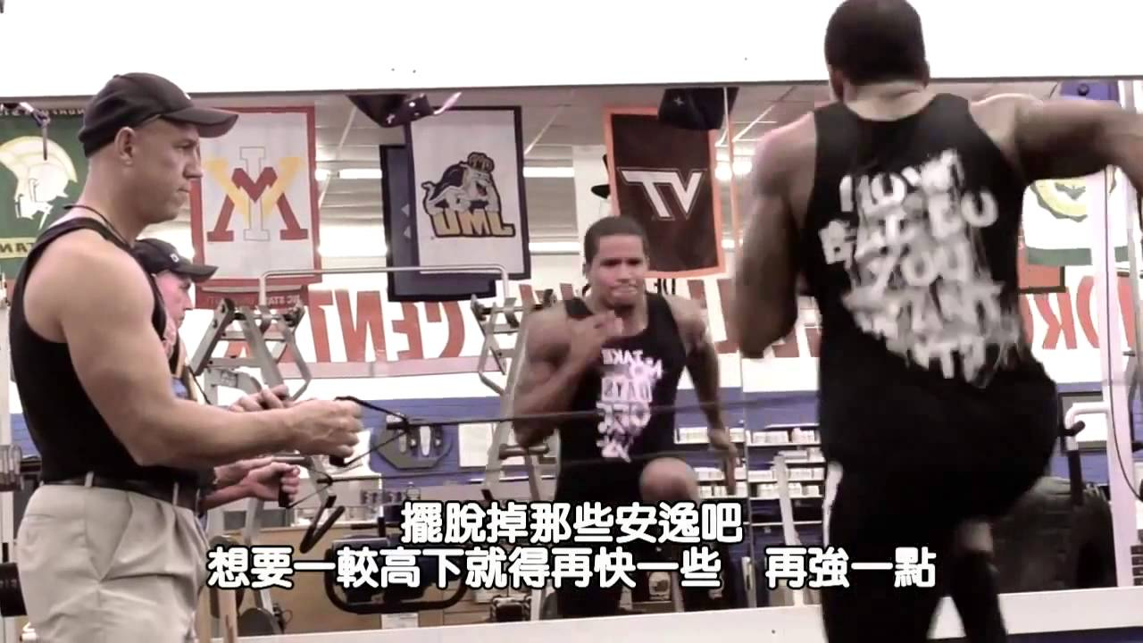 How Bad Do You Want It? 你有多想成功!? Part 2