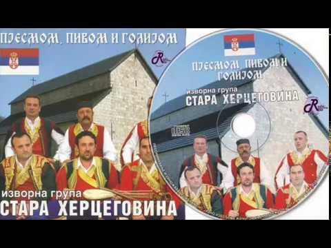 Izvorna Grupa - STARA HERCEGOVINA - Full Album (MpRR)