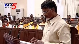 Video Chandrababu Naidu takes Oath as Member of A.P Assembly : TV5 News download MP3, 3GP, MP4, WEBM, AVI, FLV Juli 2018