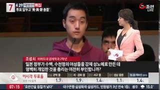 아베에 돌직구 날린 한국계 하버드생