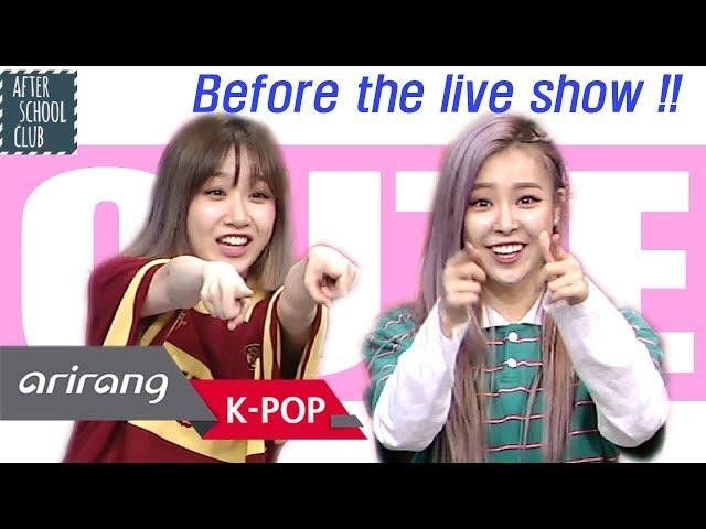 [AFTER SCHOOL CLUB] KHAN's cute moments before the live show (KHAN의 생방 전 귀여운 모먼트) _ HOT!