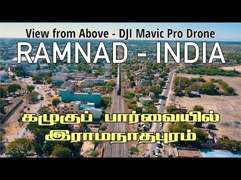 Ramnad from above | Dji Mavic Pro | கழுகுப் பார்வையில் இராமநாதபுரம்