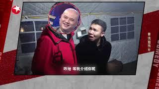 二龙湖浩哥拍疫情宣传片,普法的同时不忘搞笑  |《欢乐喜剧人6》Top Funny Comedian S6 EP8【东方卫视官方频道】
