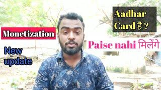Monetization New Update | Aadhar Card YouTube Payment Problem | Google Adsense Update
