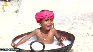 आपका दिल भी रो पड़ेगा ये भजन सुनकर   KANHAL BETA    A Latest New Story Of God    Sonu Godara Mahrana