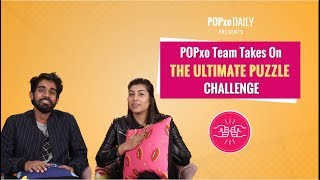 POPxo Team Takes On The Ultimate Puzzle Challenge - POPxo