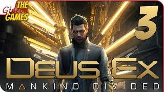Прохождение Deus Ex: Mankind Divided #3 ➤ КАНИКУЛЫ В ПРАГЕ