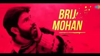 Brij Mohan Amar Rahe Review, मूवी रिव्यू: ब्रज मोहन अमर रहे, नेटफ्लिक्स