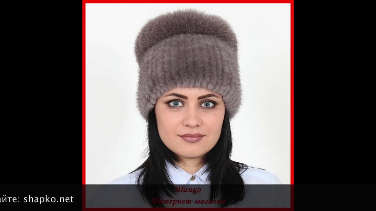 женские шапки из вязаной норки Youtube