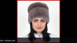 видео норковые шапки женские интернет магазин недорого✅