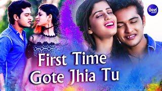 First Time Gote Jhia Tu - Superhit Film Song   Swaraj & Sunmeera   Humane & Nibedita   SidharthMusic
