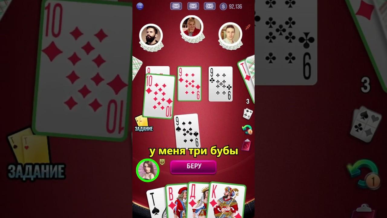 Игра в дурака онлайн в казино казино в индии