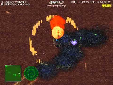 鋼鉄の咆哮2エクストラキット δ-07「新たなる挑戦状 7」