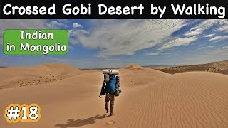 WE CROSSED GOB  DESERT BY WALK NG MONGOL A