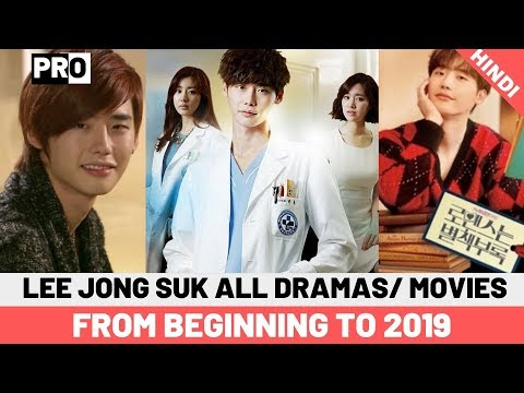 lee-jong-suk-top-10-movies/-dramas-from-beginning-to-2019-explained-in-hindi