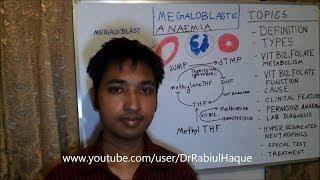 Megaloblastic Anaemia: Vit B12 & Folate Deficiency Anaemia, Pernicious Anaemia (HD)