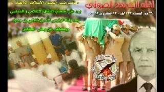 لقاء الجمعة الصوتي مع الشيخ علي بن حاج 12 أكتوبر 2012