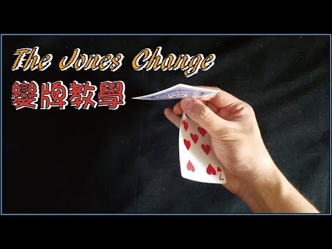 The Jones Change Tutorial BY DAN&DAVE [SUN X]變牌教學