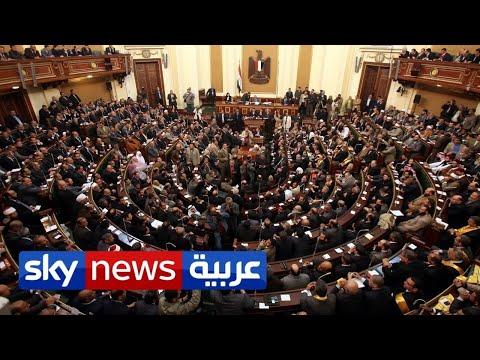 الحكومة المصرية تقدم مشروعا لمكافحة التنمر إلى البرلمان | منصات  - نشر قبل 4 ساعة