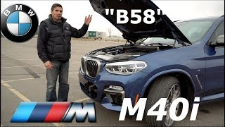 BMW X3 M40i Engine Specifications - Is It A True 'M' Engine?