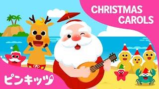 Summer Santa | クリスマスソング | 2017 | ピンキッツ英語童謡