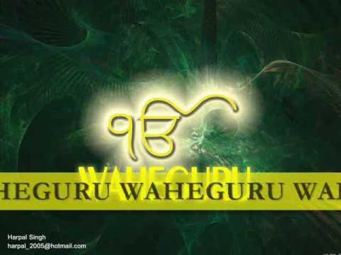 Waheguru Simran Naam simran - YouTube
