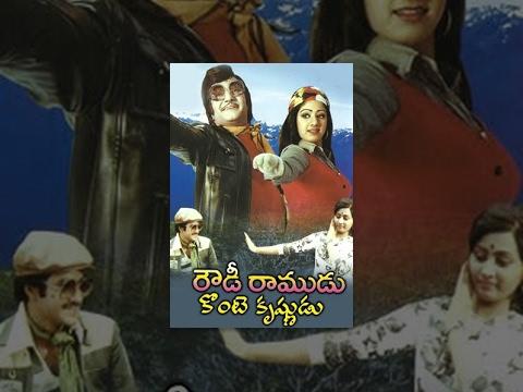 Rowdy Ramudu Konte Krishnudu Full Length Telugu Movie || NTR, Bala Krishna, Sri Devi