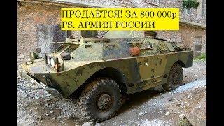 Распродажа УАЗ, УРАЛ, ГАЗ, Списанная техника Российской Армии с хранения.