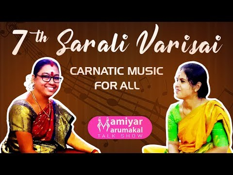Carnatic music | sarali varisai : 7th (1-5 kaalam) mp3