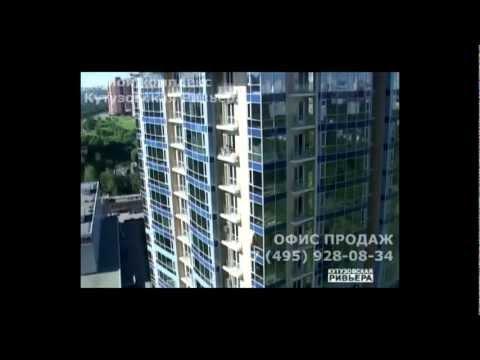 ЖК КУТУЗОВСКАЯ РИВЬЕРА, г. Москва, ЗАО, от 10500 $/м2