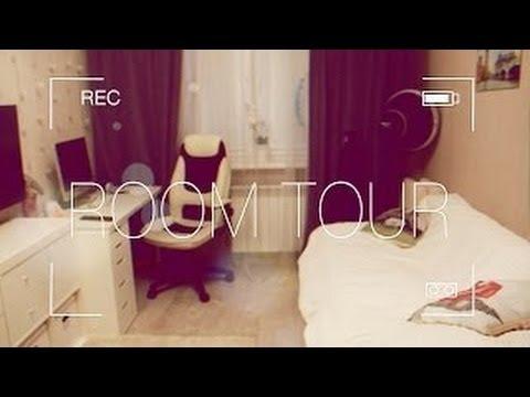 ♡ ROOM TOUR|| Юлия Пушман ♡