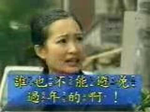 Intermediate Chinese Lesson from OCAC s06e01