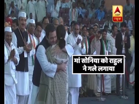 When Rahul Gandhi hugged mother Sonia at INC's 84th Plenary Session