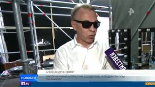 В России отмечают День трезвости
