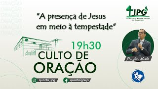 A presença de Jesus em meio à tempestade