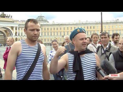Гомосексуалисты из вдв видео