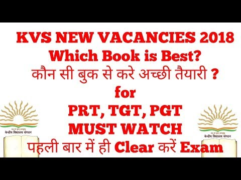 KVS recruitment 2018 Best book for KVS PRT, TGT, PGT ll कौन