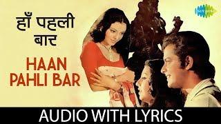 Haan Pahli Bar with lyrics   पहली बार एक   Kishore Kumar   Aur Kaun